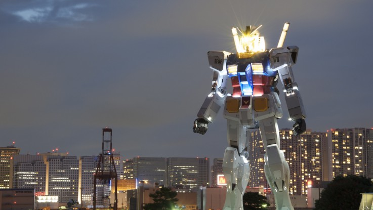 Tokyo Gundam Project